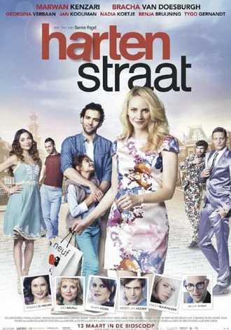 Heart Street
