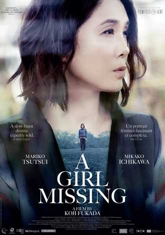 A Girl Missing