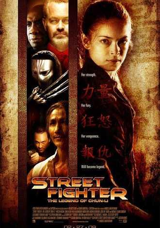 Street Fighter : Legend of Chun-Li