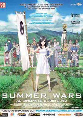Summer Wars (Samâ wôzu)