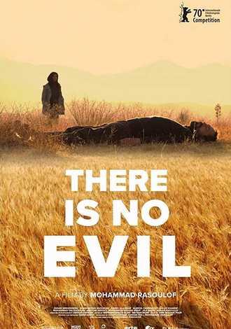 Le Diable n'Existe Pas