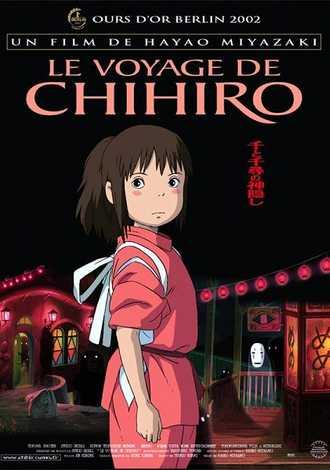 Spirited Away: Sen and Chihiro