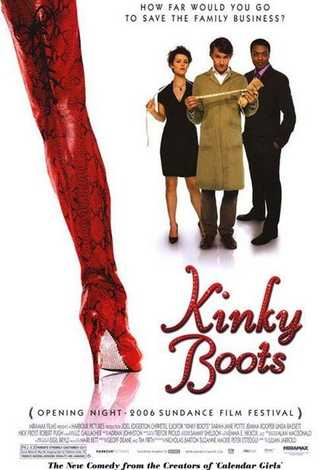 The Kinky Boots Factory