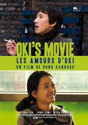 Oki's movie - Comedy, Drama