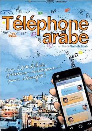 Téléphone Arabe - Melodrama