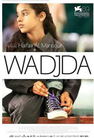 Wadjda - Drama