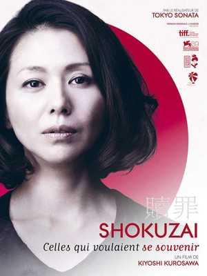 Shokuzai - Drama