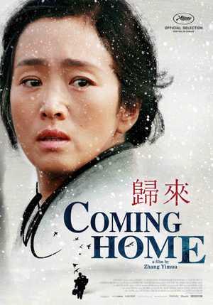 Coming Home - Drama