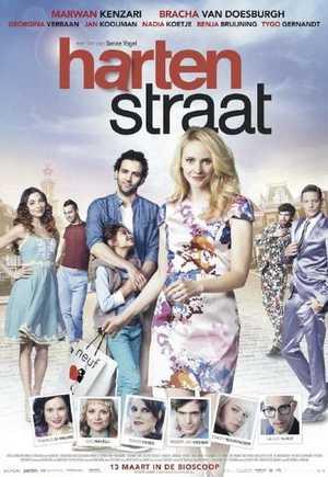 Heart Street - Romantic
