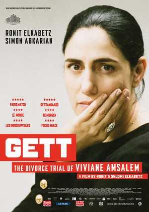 GETT le procès de Viviane Amsalem