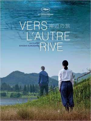 Journey to the Shore - Drama, Romantic