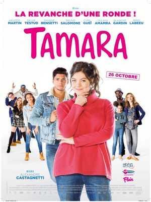 Tamara : la Revanche d'une Ronde ! - Comedy