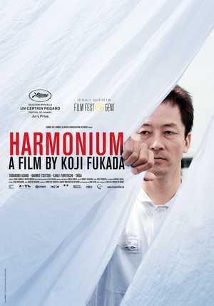Harmonium - Thriller, Drama