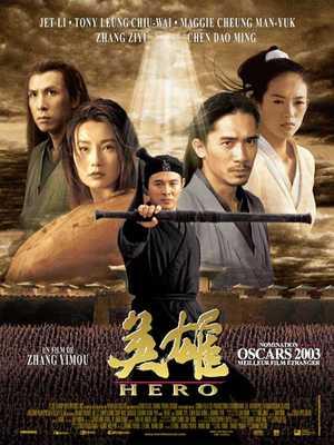 Hero - Action, Adventure, Historical, Drama