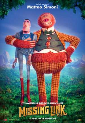 Missing Link - Comedy, Adventure, Animation (modern)