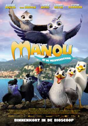 Manou The Swift - Adventure, Animation (modern)