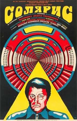 Solaris - Drama, Science Fiction