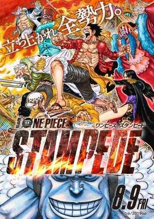 One Piece: Stampede - Animation (modern)