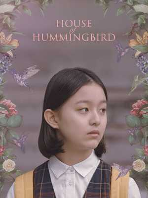 House of Hummingbird - Drama