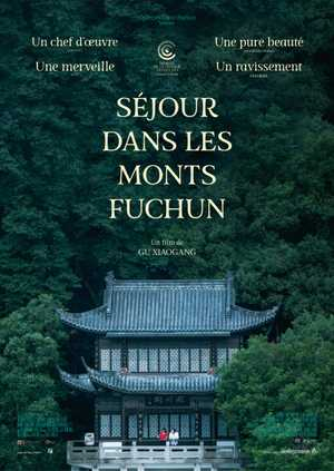Dwelling in the Fuchun Mountains - Romantic, Drama