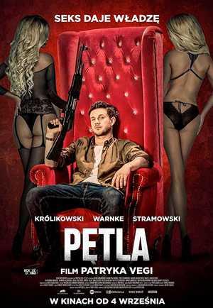 Petla - Crime, Drama