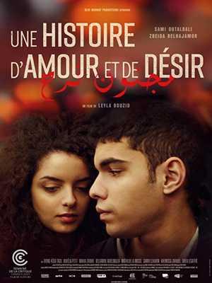 Une histoire d'amour et de désir - Drama, Romantic