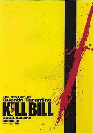 Kill Bill: Volume 1 - Action, Thriller