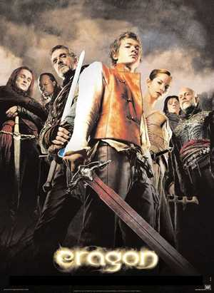 Eragon - Family, Fantasy
