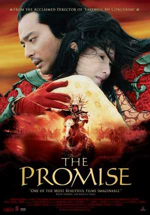 The Promise - Action, Drama, Fantasy