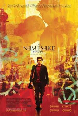 The Namesake - Drama