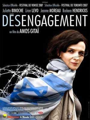 Disengagement - Drama