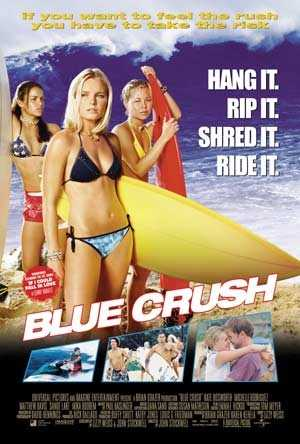 Blue Crush - Comedy