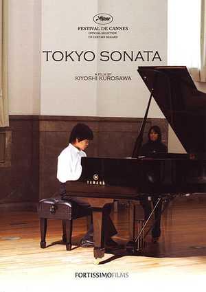Tokyo Sonata - Drama