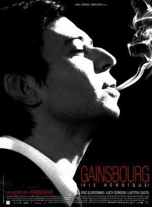 Serge Gainsbourg, Vie Héroïque - Biographical, Musical