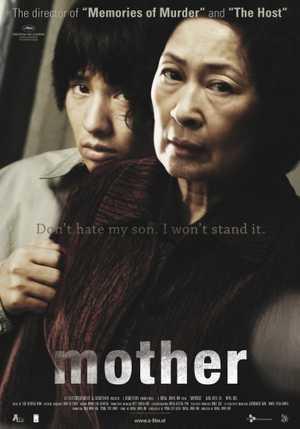 Mother - Thriller, Drama