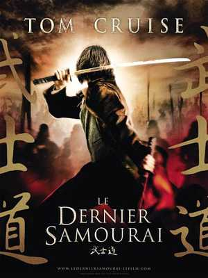 The Last Samurai - War, Drama, Adventure