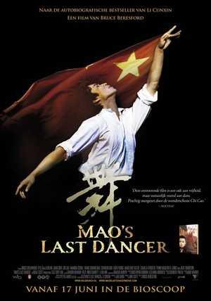 Mao's Last Dancer - Drama