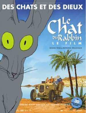 The Rabbi's Cat - Animation (modern)