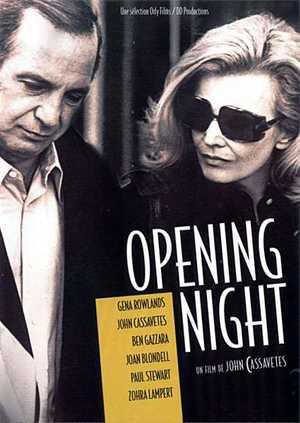 Opening night - Drama