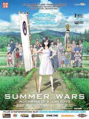 Summer Wars (Samâ wôzu) - Animation (modern), Adventure, Comedy, Science Fiction