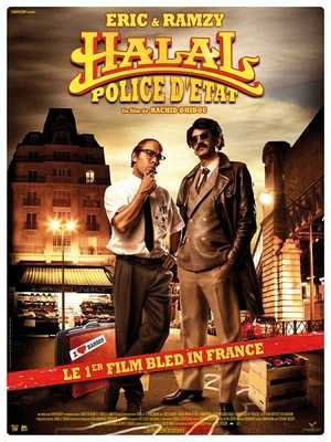 Halal Police d'Etat - Comedy