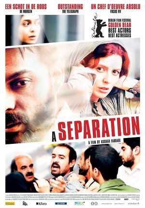 A Separation - Drama