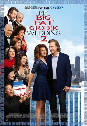 Mariage à la grecque 2 - Comédie