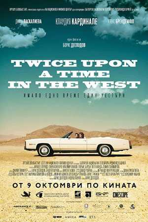 Twice Upon a Time in the West - Drame, Comédie
