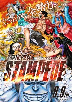 One Piece: Stampede - Animation