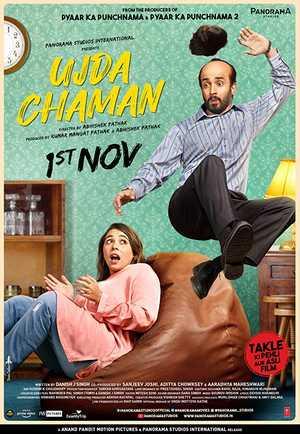Ujda Chaman - Comédie
