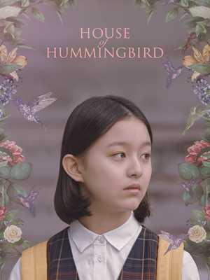 House of Hummingbird - Drame