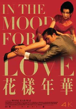 In the Mood for Love (4K) - Drame