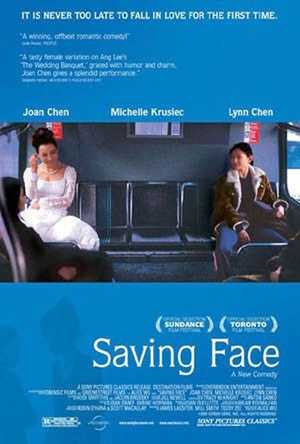 Saving Face - Comédie dramatique, Romance