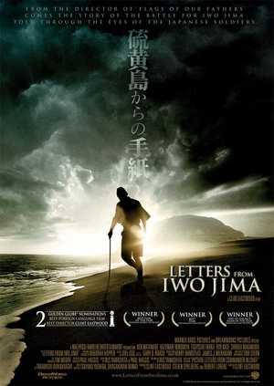 Lettres d' Iwo Jima - Film de guerre, Drame